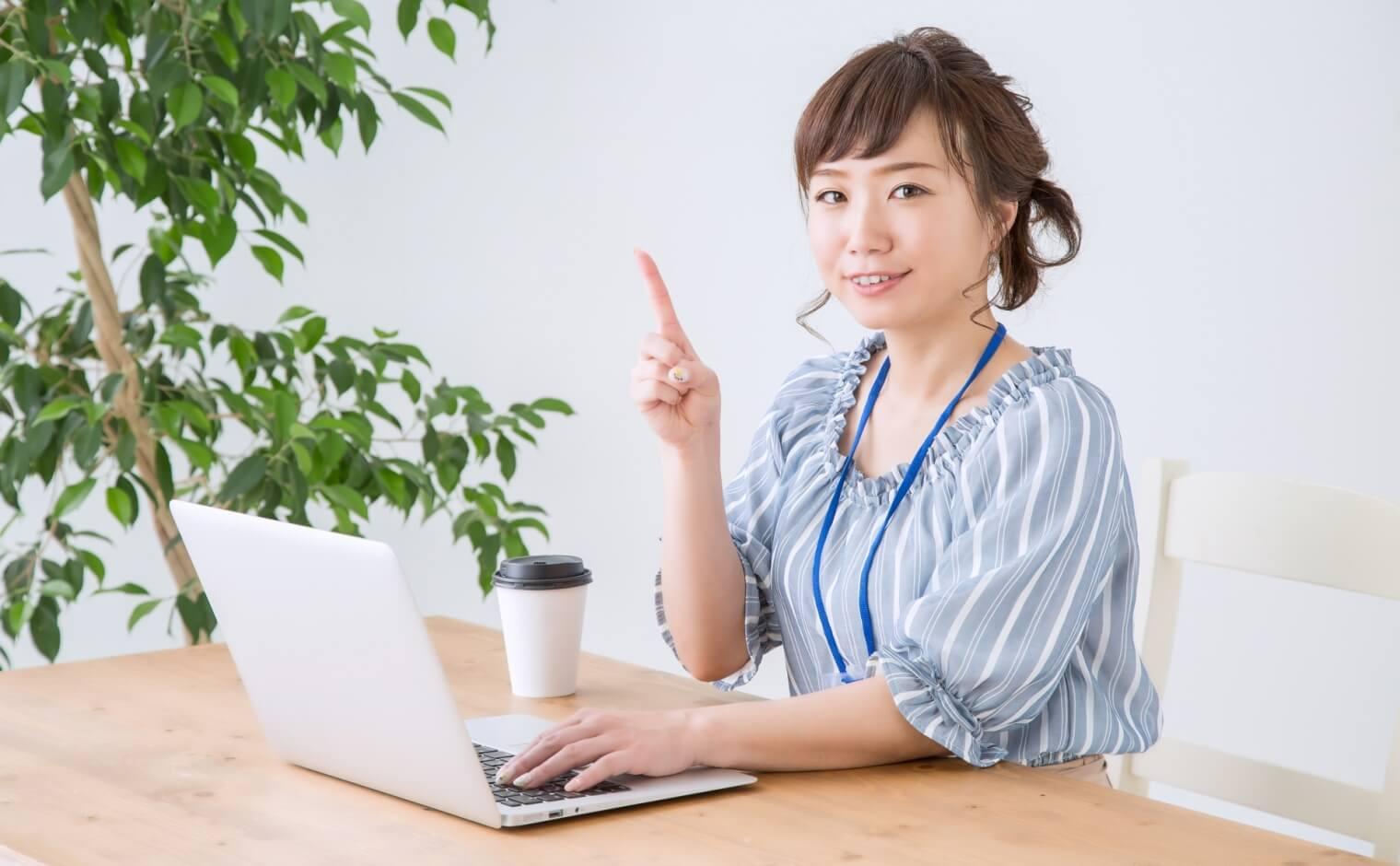 Macbook ProとMacbook Airのアダプタ互換性