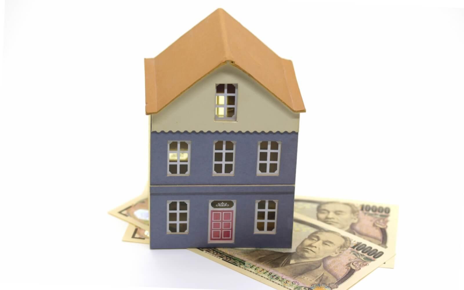 敷金・保証金の償却と敷引き