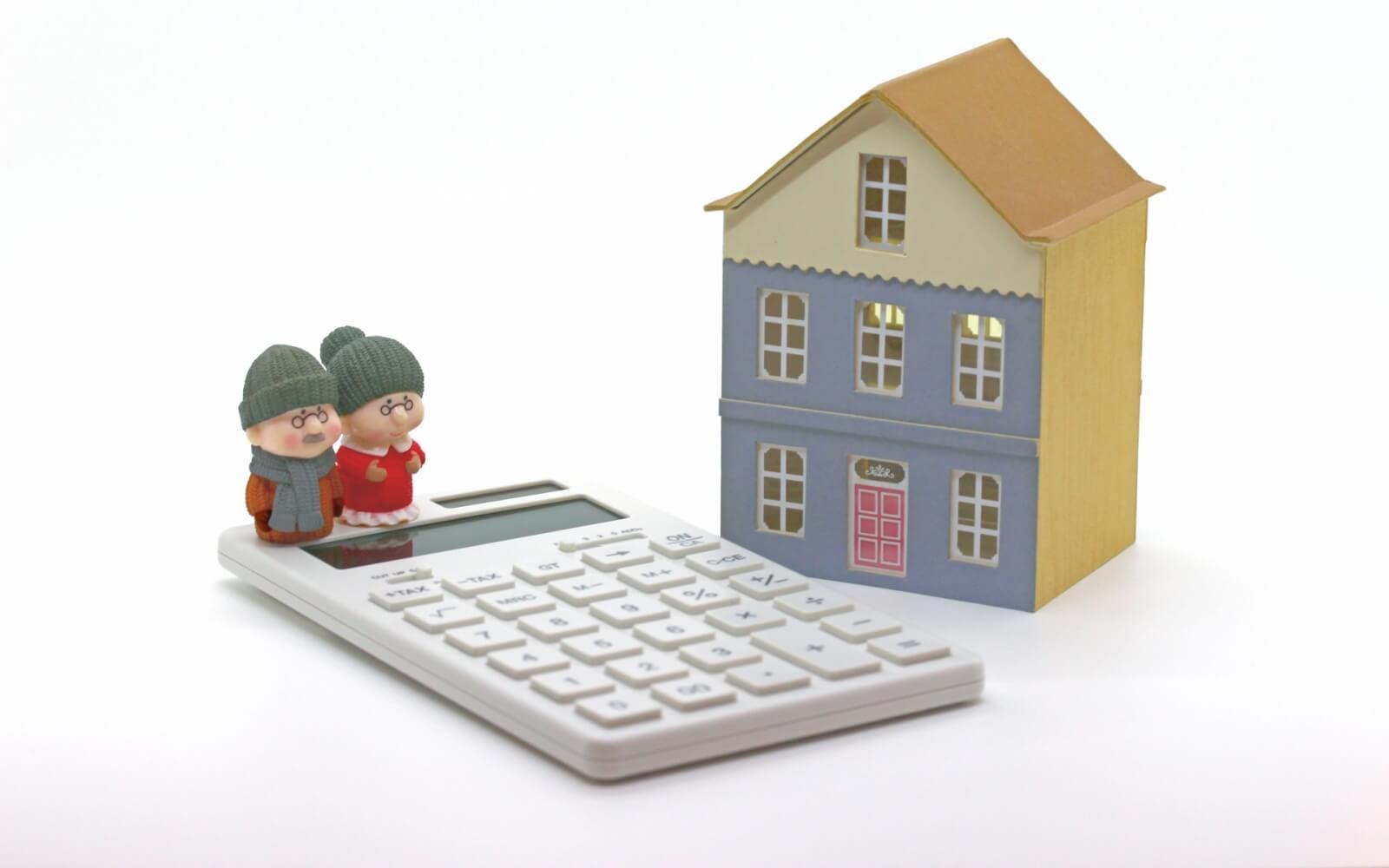 家賃と消費税