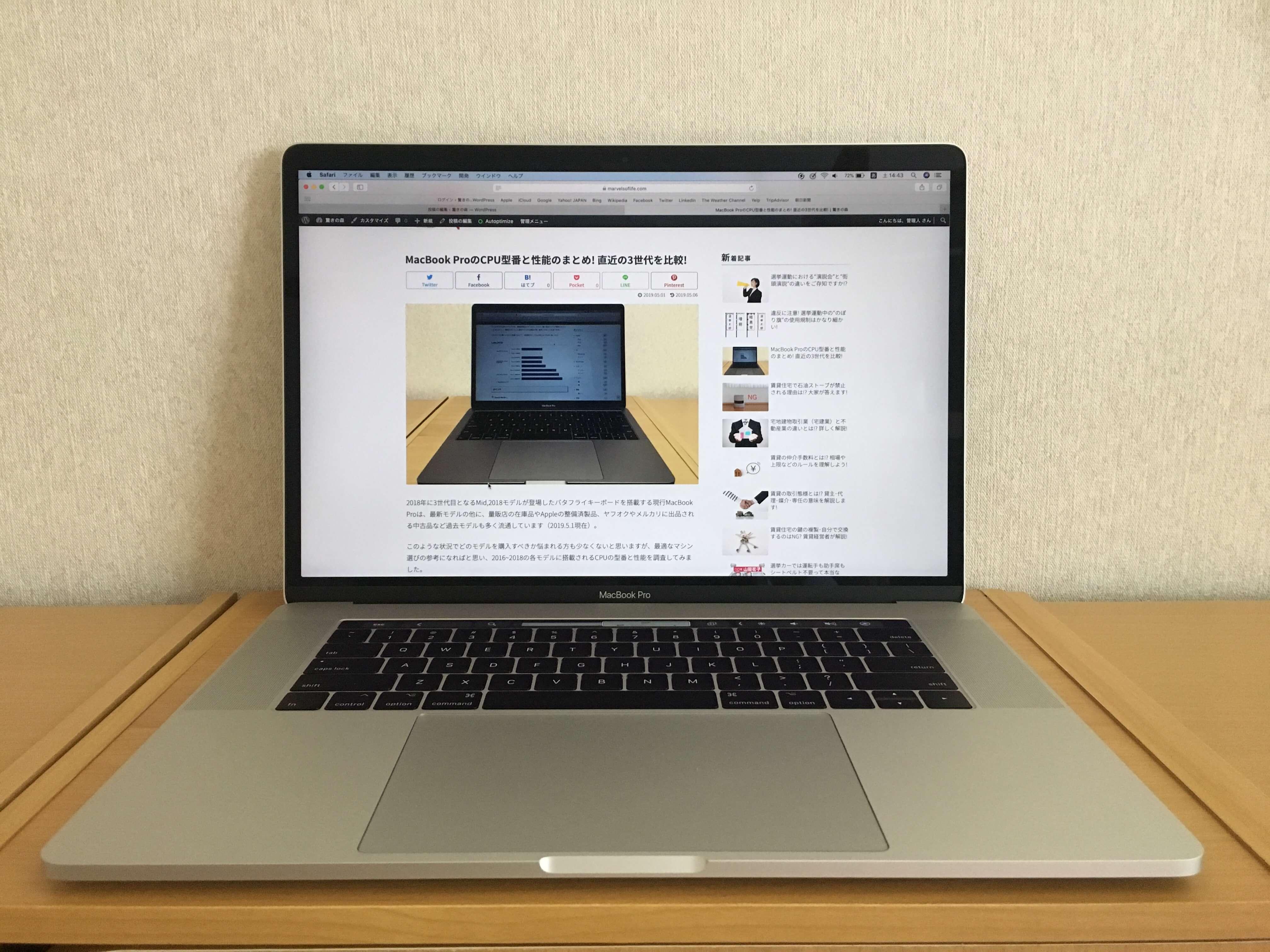 MacのCTOモデルの量販店の取り扱い状況のまとめ